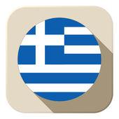 Greece Flag Button Icon Modern — Stock Vector