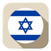 Israel Flag Button Icon Modern — Stock Vector