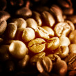 Fragrant fried coffee beans — Stock Photo