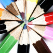 Foto Stock: Close-up pencil.