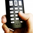 Cell Phone. — Stock Photo #23684545
