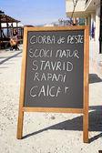 Restaurant menu chalkboard — Stock Photo