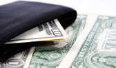 Black leather wallet — Stock Photo