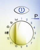 Wheel of a laundry. — Stock Photo