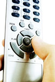 Remote control ! — Stock Photo