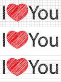 我爱你设置 — 图库矢量图片