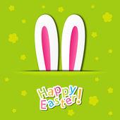 Easter rabbit ears — Stock Vector