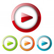Start of media player button — Stock Vector #19814383