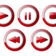 Set of media player buttons — Imagens vectoriais em stock