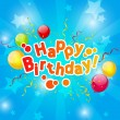 Birthday background with color balloons — Stock Vector