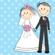 Wedding couple — Stock Vector #27130987