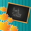 Wooden background with school message — Stock vektor