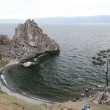 Stock Video: Waves in the bay on lake Baikal