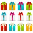 Set of gift boxes with color ribbons — Stock Vector #33485483
