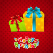 Birthday card with color gifts — Image vectorielle