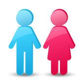 Girl and boy — Stockvektor