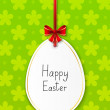 Easter card with paper egg — Stock Vector