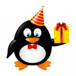 Penguin with gift box — Stock Vector