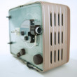 Vintage 8mm Home Movie Projector with Shallow DOF — Foto de stock #13895699
