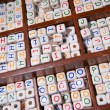 Wooden Tray of Ceramic Beads of the Alphabet - Stock Photo