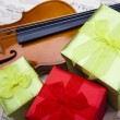 Royalty-Free Stock Photo: Gift and violin