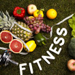 Fitness diet, vitamins and green grass — Stock Photo