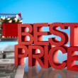Stock Photo: Best price