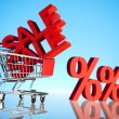 Stockfoto: Sale cart