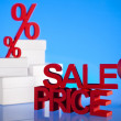 Stock Photo: Sale, Price