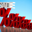 Sale, percent concept — Foto de Stock