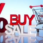 Buy Concept — Stock Photo #22654861