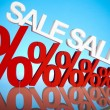 Sale background with percent — Stock Photo #22654893