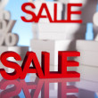 Sale sign — Stock Photo