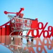 Stock Photo: Supermarket shopping cart
