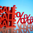 Sale background with percent — Stock Photo #22659385