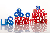 Communication,Inter net concept, Social media icons set — Stock Photo
