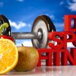 Stock Photo: Fitness diet