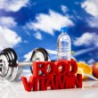 Foto de Stock  : Fitness Food, diet