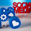 Internet concept with social media — Stock Photo