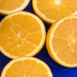 Orange — Stock Photo #30683899