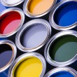 Stock Photo: Cans of paint