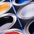 Stock Photo: Paint and cans