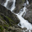 Mountain waterfall — Stockfoto
