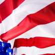US Flag — Stock fotografie #30735771