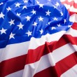 US Flag — Stock fotografie #30736277