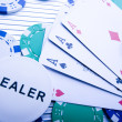 Dealer — Stock Photo