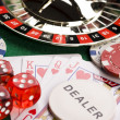Stock Photo: Roulette & Casino