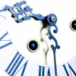 analog clock — Stock Photo