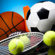 Sports Equipment — Stock Photo #32564827