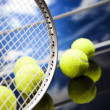 Tennis Ball — Stock Photo #32565269